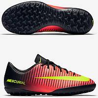 Детские сороконожки Nike JR Mercurial Vapor XI TF 831949-870
