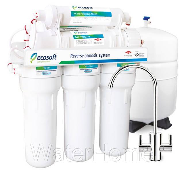 Ecosoft RO 6-75