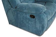 """Комплект м'яких меблів в тканини """"Манхеттен"""" (3р + 1р), фото 3"""
