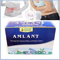 Амлант - идеальное средство при повышеной кислотности!