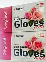 Нитриловые перчатки XS pink
