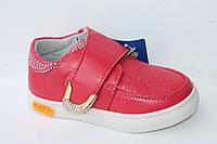Демисезонная детская обувь. Туфли для девочек от производителя СВТ.Т T255-4 (8пар, 27-32)