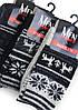 Теплые мужские носки MARILYN H65 ANGORA MEN  с внутренней мягкой махрой