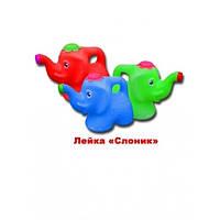 Лейка Слоник МЗ /20/