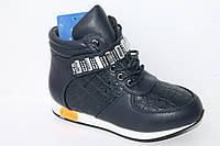 Демисезонная обувь детская. Ботиночки на девочек от фирмы Meekone H2215-2 (8пар, 27-32)