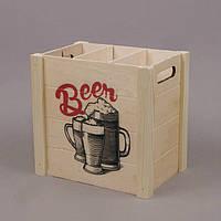 Ящик для пива BEER на 6 бутылок