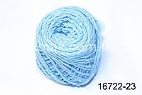 Акриловая пряжа Голубо- Синий