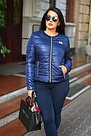 Курточка женская стеганая  батал 11604, фото 1