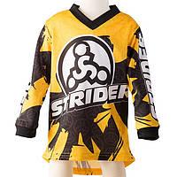Велореглан Strider (джерси), жёлтая от 2 до 5 лет (STR)