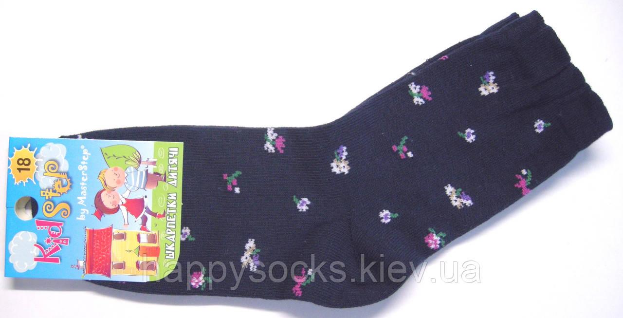 Темно-синие носки с цветочным узором для девочек
