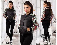 Модная стеганная женская короткая куртка с принтованными рукавами  размер S-L