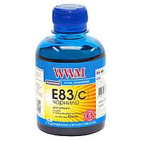 E83/C Чернила (Краска) Cyan (Синий) Светостойкие Водорастворимые (Водные) 200г