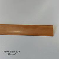 Углы отделочные пластиковые WEST текстура под дерево 2.7м 10*10, 130