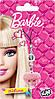 Подвеска для мобильного телефона Barbie - Барби, ТМ Kite (Кайт)