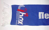 Вязаные шарфы на заказ  , фото 1