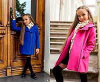 Детское кашемировое пальто мод.050 (р.116-140)