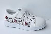 Новинки спортивной обуви. Кроссовки на девочек от фирмы Meekone C381-5 (8 пар 31-36)