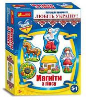 Набор для творчества Ranok-Creative Гипс на магнитах Украина (4140)