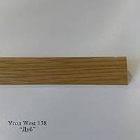 Углы отделочные пластиковые WEST текстура под дерево 2.7м 10*10, 138