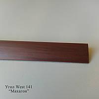 Углы отделочные пластиковые WEST текстура под дерево 2.7м 10*10, 141