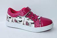 Новинки спортивной обуви. Кроссовки на девочек от фирмы Meekone C381-3 (8 пар 31-36)