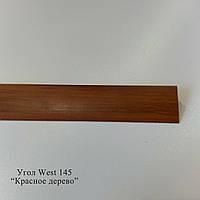 Углы отделочные пластиковые WEST текстура под дерево 2.7м 10*10, 145