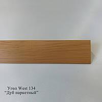 Углы отделочные пластиковые WEST текстура под дерево 2.7м 10*20, 134