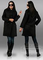 Кашемировое пальто зимнее с меховым воротником от производителя