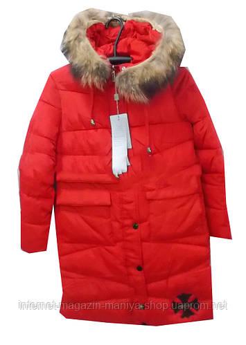 Куртка женская натуральный мех зима