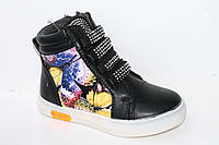 Демисезонная обувь детская. Ботиночки на девочек от фирмы Meekone H2213-1 (8пар, 26-31)