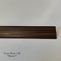 Углы отделочные пластиковые WEST текстура под дерево 2.7м 10*20, 150