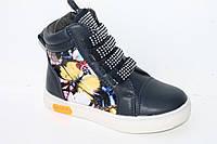 Демисезонная обувь детская. Ботиночки на девочек от фирмы Meekone H2213-2 (8пар, 26-31)