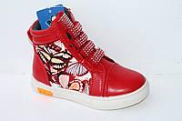 Демисезонная обувь детская. Ботиночки на девочек от фирмы Meekone H2213-3 (8пар, 26-31)
