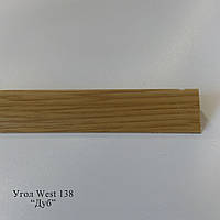 Углы отделочные пластиковые WEST текстура под дерево 2.7м 15*15, 138