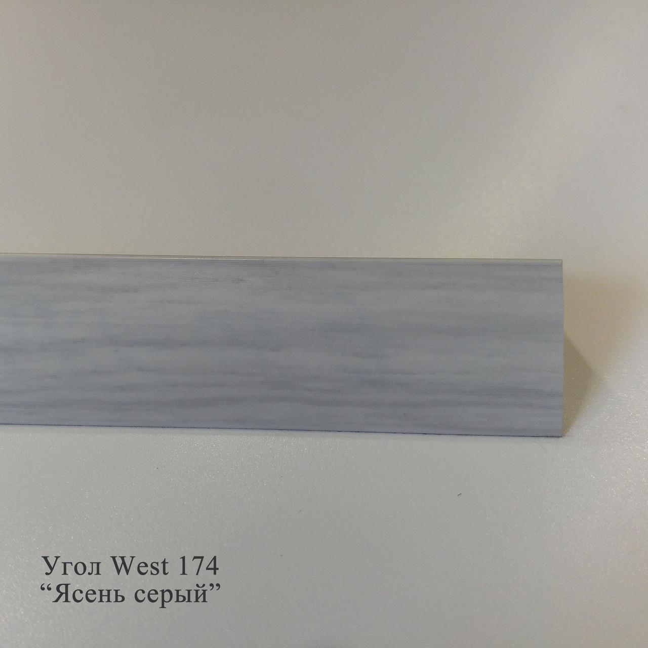 """Углы отделочные пластиковые WEST текстура под дерево 2.7м 15*15, 174 - ТОВ """"ЮгДекор"""" отделочные материалы, LED освещение, электрофурнитура в Одессе"""