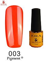 Гель-лак F.O.X 6 мл (кислотный оранжевый)
