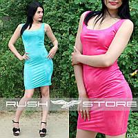 Хитовое облегающее платье из замша