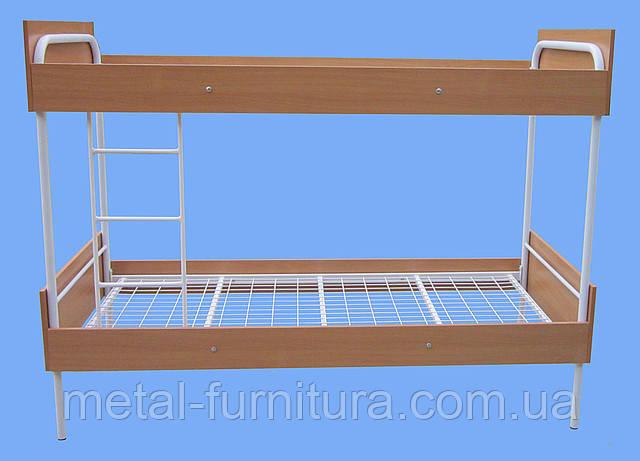 Кровать металлическая двухъярусная облагороженная ЛДСП для студентов