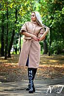 Стильное пальто-трансформер: куртка и кашемировый низ, цвет беж
