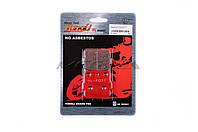 """Колодки гальмівні (диск) Honda ATC 250R """"YONGLI"""" (червоні)"""