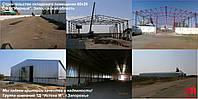 Строительство зернохранилища 80х20, Запорожская область