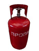 12 литровый газовый баллон для хранения пропана/бутана/изобутана с вентилем, Севмаш