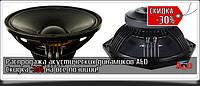 Распродажа акустических динамиков A&D со скидкой -30%