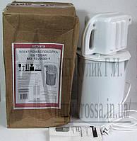 Маслобойка бытовая электрическая МЭ 12/200-1 (Старый Оскол)