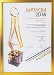 Этот статус ГК «Амрита» подтвердила на престижном бизнес-конкурсе страны «Бренд года – 2016», получив диплом победителя в категории «косметическая промышленность» в национальной бьюти - индустрии.