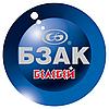 Белебеевский завод «Автокомплект»