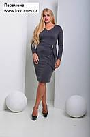 Трикотажное платье Миринда (размеры 48-52)