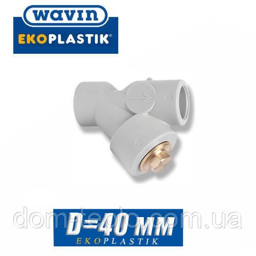 Обратный клапан 32,Wavin Ekoplastik
