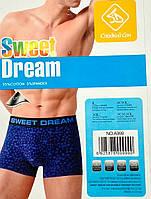 Мужские трусы боксеры сладкий сон Sweet Dream