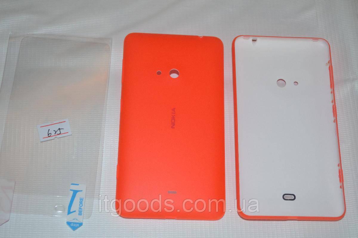 Задняя оранжевая крышка для Nokia Lumia 625 + ПЛЕНКА В ПОДАРОК